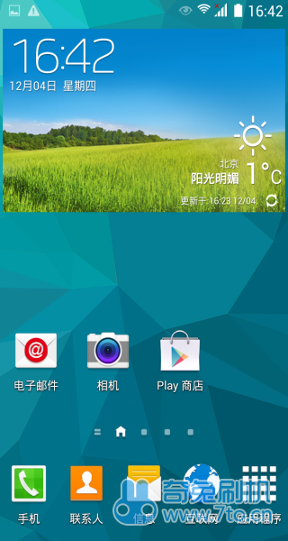 Screenshot_2014-12-04-16-42-03.png