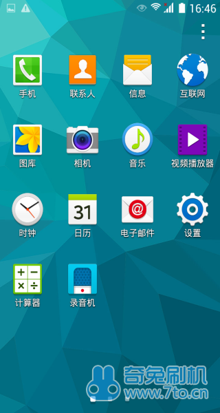 Screenshot_2014-12-04-16-46-28.png