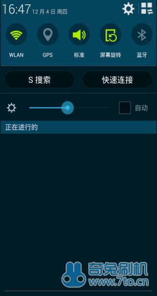 Screenshot_2014-12-04-16-47-11.png
