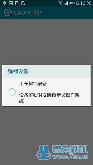 Screenshot_2015-03-24-16-36-04.png
