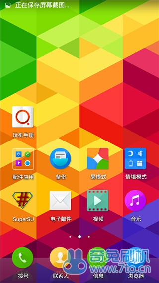 Screenshot_2012-10-31-00-42-50.jpg
