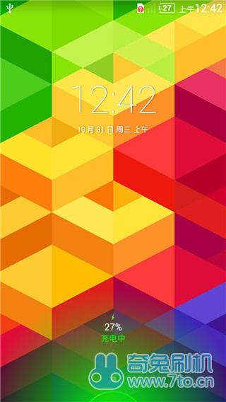 Screenshot_2012-10-31-00-42-43.jpg