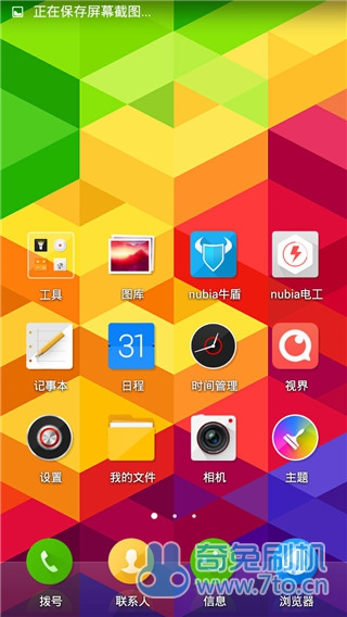 Screenshot_2012-10-31-00-42-47.jpg