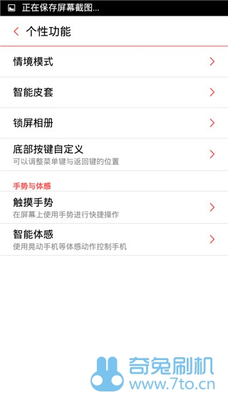 Screenshot_2012-10-31-00-43-06.jpg