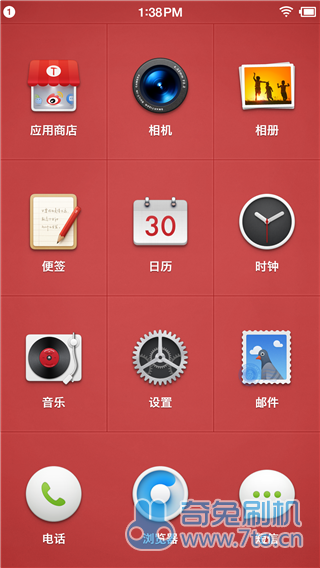 Screenshot_2015-12-30-13-38-24-002_桌面.png