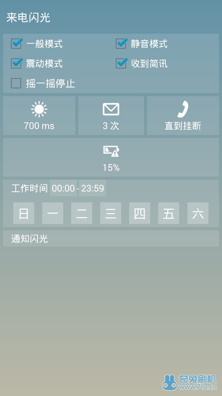 Screenshot_2015-01-01-02-34-53.png