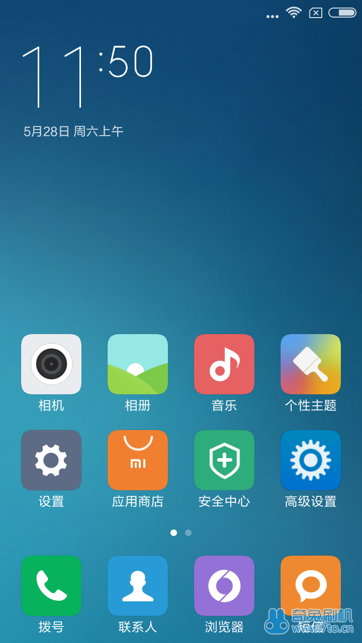 Screenshot_2016-05-28-11-50-40_com.miui.home.png