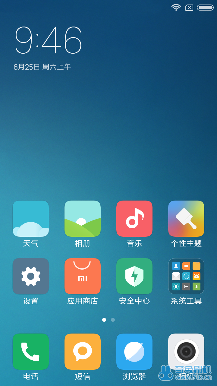 Screenshot_2016-06-25-09-46-28-209_com.miui.home.png