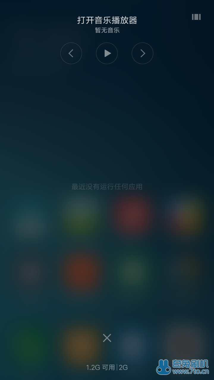 Screenshot_2016-06-25-09-49-19-015_com.miui.home.png